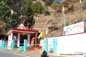 Shiv Mandir near Chakarata